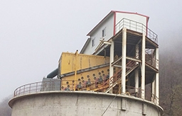 Application of gold vibrating screen